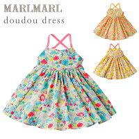 MARLMARLマールマール/ドゥドゥドレス