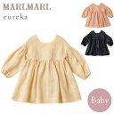 マールマール MARLMARL エプロン eureka / for Baby(80-90cm) シェル/ アプリコット/ ネイビー【マールマール エプロ…