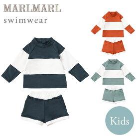 マールマール スイムウェア ガル MARLMARL swimwear gullfor kids (100cm) オーシャン / テラコッタ / シーグラス【マールマール スイムウェア】【キッズ服】【夏服】【水着】【キッズ プール】【キッズ 水着】【マールマール 水着】【ギフト】【2020spr04】【即納】