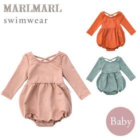 マールマール スイムウェア リーフ MARLMARL swimwear reeffor baby (80-90cm) シェル / テラコッタ / シーグラス【マールマール スイムウェア】【ベビー服】【夏服】【水着】【ベビー プール】【ギフト】【2020spr04】【即納】