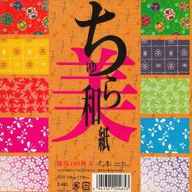 美ら和紙 京の象 和紙折り紙和柄ちよがみ ちゅら和紙おりがみ