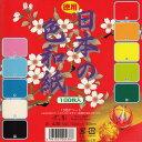日本の色和紙 京の象 和紙おりがみ ニホンの色和紙オリガミ 和紙折り紙