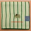 【ストライプとぞう】はんかちゾウの刺繍入りはんかち グリーン リバーシブルガーゼハンカチ 象2トーンストライプとゾウ  濱文様グリーンのはんかち