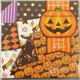 両面チヨガミ【ハロウィン】ハロウィンちよがみRトーヨーかぼちゃお化け柄おりがみコウモリ柄両面オリガミ15センチ