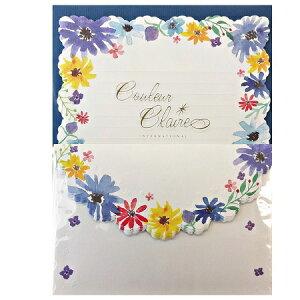 レターセット【ブルーミングガーデン B】包む 花柄