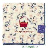 バスケットのはんかちフロ0ラルプリントリバーシブルはんかち花とかごバスケットの刺繍入りはんかち濱文様のはんかち籠花