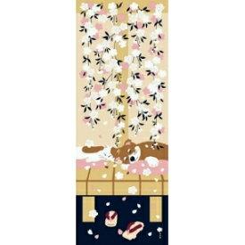 【絵手ぬぐい 豆柴と猫の春】【捺染】【濱文様】春柄 てぬぐい 手拭い 桜 柴犬 ねこ