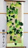 【絵手ぬぐい緑のカーテン】【捺染】【濱文様】夏柄ゴーヤてぬぐい手拭い