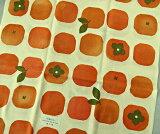 【手ぬぐい柿の実ごろごろ】【捺染】【濱文様】秋柄てぬぐい小紋柄