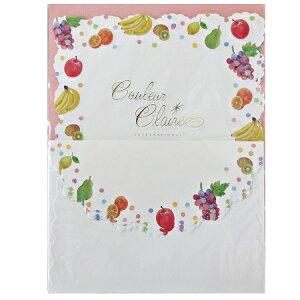 レターセット【カラフルフルーツ】包む 果物柄