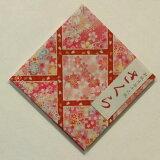 【さくら】和紙片面千代紙トーヨー和紙折り紙桜サクラ