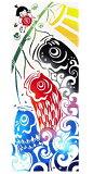 【絵手ぬぐい活き鯉のぼり】【注染】【気音間-kenema-】端午の節句てぬぐいこいのぼり金太郎柄