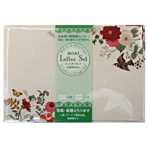 秋柄レターセット【オータムガーデン】フロンティア 花柄