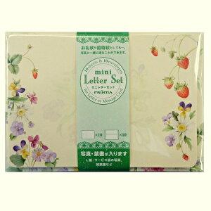 春柄レターセット【ストロベリー】フロンティア 花柄 イチゴ柄