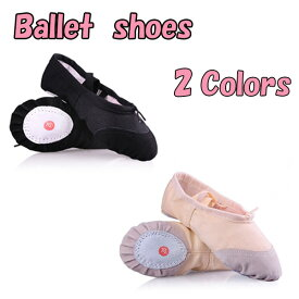バレエシューズ 子供 2色選べる 黒 ブラック ベージュ レッスン用 発表会 キッズ ジュニア こども バレエ 靴 女の子 男の子