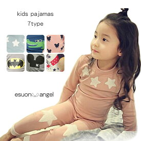 d8d1ff7ec89df 子供服 長袖パジャマ 7種類選べる 女の子 男の子 キッズ ジュニア 韓国子供服 パジャマ 子供