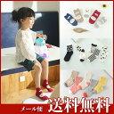子供靴下 選べる 5足セット クマさん ネコちゃん スニーカーソックス キッズ ベビー ソックス 入学 入園 お祝い 韓国…