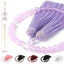 数珠 女性用 硝子 ガラス 8mm 多種類選 数珠入れ 特典付 念珠 ネコポス便 送料無料 juzu01