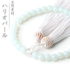 数珠 女性用 ハリオパール ガラス 数珠入れ 特典付 8mm オパール 念珠 ネコポス便 送料無料 juzu01