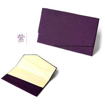 ふくさ金封袱紗【七色選】紫色ちりめん慶弔両用