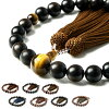 Immediate delivery for men for simplified form beads one hand string of beads string of beads women for men in beads 12mm ♪ product porch ◆◆ two points belonging to for special delivery free of charge ebony book mulberry green platform vermilion platform