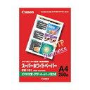 【キヤノン純正用紙】キヤノン普通紙・ホワイト(A4 250枚)