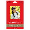 【キヤノン純正用紙】キャノン写真用紙・光沢ゴールド 2L判 50枚