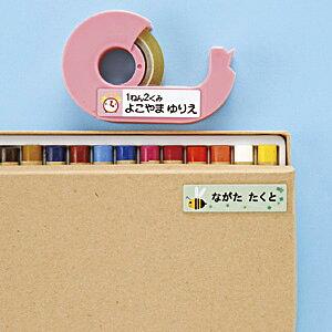 透明カバーフィルム付き、インクジェットお名前シール(45×12mm) LB-NAME17K サンワサプライ【ネコポス対応】