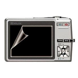 液晶画面に切らずに貼れる・デジカメ用液晶保護フィルム(2.7型) DG-LC8 サンワサプライ【ネコポス対応】