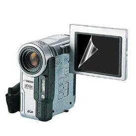 液晶画面をキズ ホコリ 指紋などから守るシリコン素材の液晶光沢保護フィルム 3.0型 】 DG-LCK30 サンワサプライ【ネコポス対応】