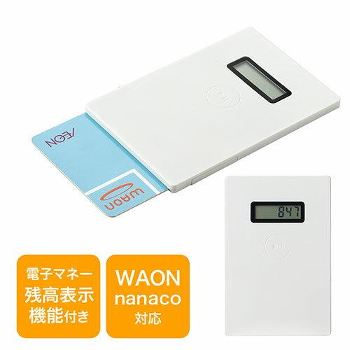 電子マネー残高表示機能付パスケースnocoly(ノコリー・WAON・Edy・WAONポイント・Suica・PASMO・ICOCA・交通系ICカード) BPDMZHKPCWHW