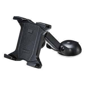 【訳あり 新品】車載ホルダー タブレット用 10.1型サイズまで オンダッシュタイプ ワンタッチ カーナビ ゲル吸盤 CAR-HLD7BK サンワサプライ ※箱にキズ、汚れあり