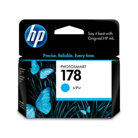 【HP純正インク】プリントカートリッジ HP178 シアン CB318HJ 【受注発注品】