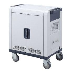 充電タイプ ノートパソコン タブレット保管庫 24台収納 AC充電 鍵付き 14インチまで CAI-CAB48 サンワサプライ 【代引き不可商品】