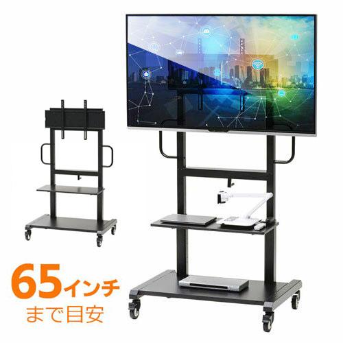 【訳あり 新品】テレビスタンド(昇降・上下・55〜65型対応・手動・ディスプレイ・液晶) CR-PL102SCBK サンワサプライ ※箱にキズ、汚れあり