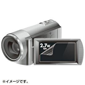 デジタルビデオカメラ2.7型ワイド用反射防止タイプ液晶保護フィルム DG-LC27WDV サンワサプライ【ネコポス対応】
