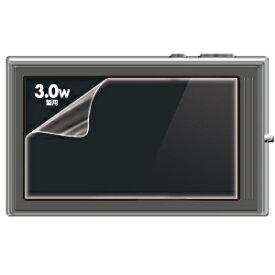画像がくっきり鮮やかに再現できる光沢フィルムを採用した液晶保護フィルム(3.0型ワイド) DG-LCK30W サンワサプライ【ネコポス対応】