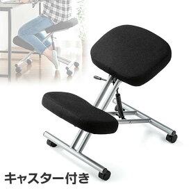 バランスチェア 椅子 背筋が伸びるチェア 子供向け 大人向け ガス圧昇降タイプ 学習 S字パソコン チェア イス EEX-CH15