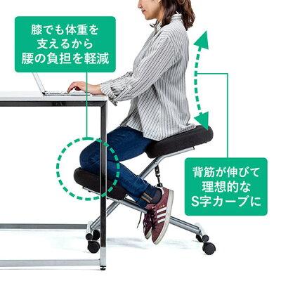 バランスチェア(姿勢矯正椅子)