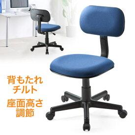 オフィスチェア ホーム OA パソコン スタンダード 椅子 ブルー EEX-CH28