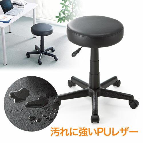 丸椅子 キャスター スツール PUレザー クッション ラウンド オフィス ミーティング カット椅子 カットチェア エステ 診察 EEX-CH30