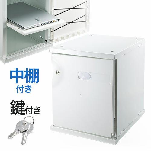 保管庫 セキュリティボックス 鍵付き セーフティ 貴重品 書類収納小型 EEX-SLBOX01【送料無料】