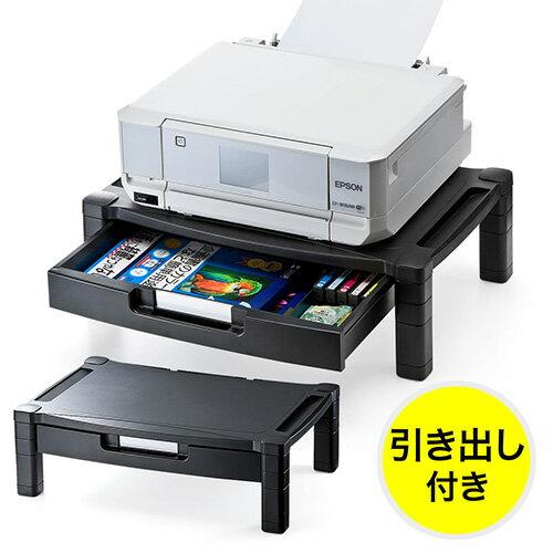 プリンター台(卓上・引出し付・机上台・ブラック) EZ1-PS002【送料無料】