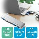 MacBook専用USB3.1Type Cハブ(USB3.0ハブ/3ポート・microSD/SDカードリーダー付) EZ4-ADR306S