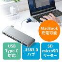 MacBook専用USB PD対応USB3.1Type Cハブ(充電機能付・USB3.0ハブ/2ポート・microSD/SDカードリーダー付)  EZ4-ADR3…