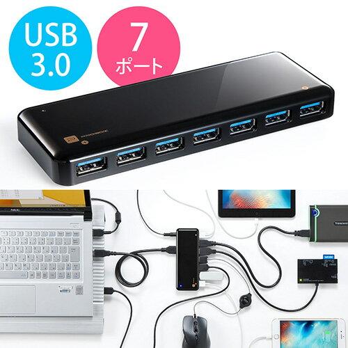 【割引クーポン配布中〜3/26 01:59まで】USB3.0ハブ(セルフパワー/ACアダプタ付・スマホ/タブレット充電・7ポート・ブラック) EZ4-HUB035BK