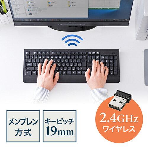 ワイヤレスキーボード(Windows・PS4対応・2.4GHz・メンブレン・ナノレシーバー・電池寿命:約400時間)