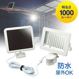 LEDセンサーライト(ソーラー・防水・人感・屋外・玄関・照明・感知・防犯・1000ルーメン・明るい・高輝度・おすすめ) EEX-LEDSR05