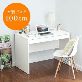 テレワーク デスク 木製 幅100cm×奥行60cm×高さ72cm ワークデスク 100-DESKH009W