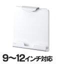 iPad・タブレットVESAブラケット(マウントホルダー・モニターアーム取り付け用・9〜12インチ対応) EZ1-MR081